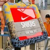 SNKRS Day 21 - First infos about the big Nike Restock Day